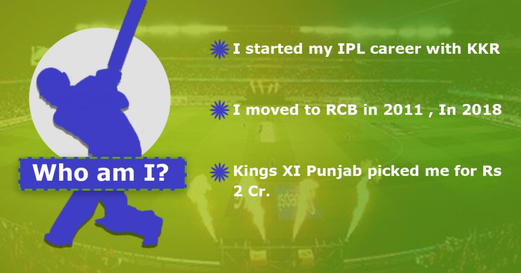 Cricket Quiz | Can you guess these players on the basis of their IPL hint?